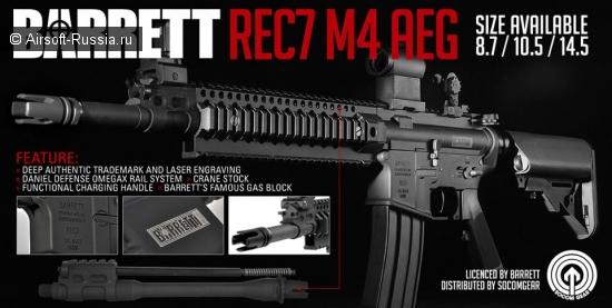 SOCOM Gear: Barrett REC7