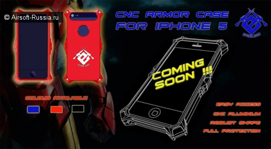 CNC iPhone 5 Armored Case