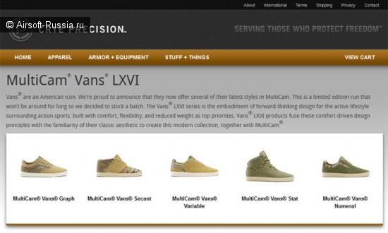 MultiCam Vans LXVI