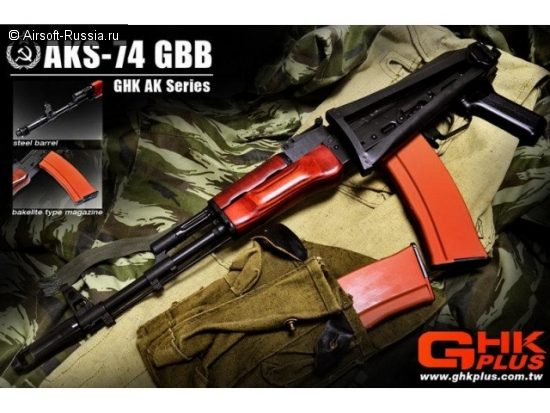 GHK PLUS: AKS-74 GBB