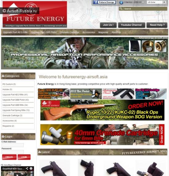 Future Energy запустила новый сайт