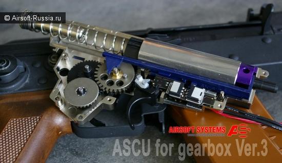 ASCU для гирбокса Ver.3