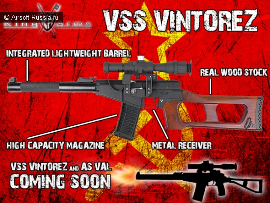 King Arms: VSS Vintorez