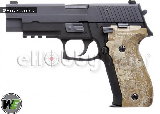 Ограниченный выпуск WE P226 MK25 GBB