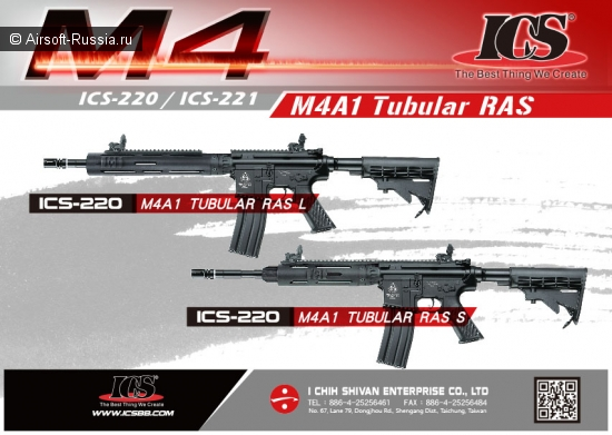 ICS: M4A1 Tubular RAS