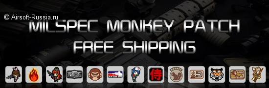 Direct Airsoft does Free shipping To Russia!!!