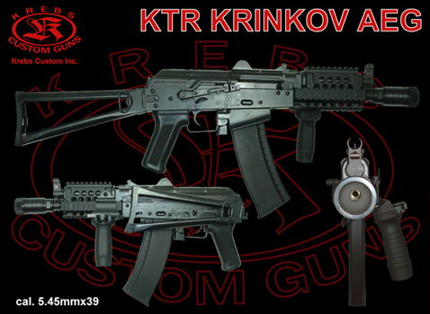 АКСУ Крынков, AKSU Krinkov Krebs Customs от LCT Airsoft