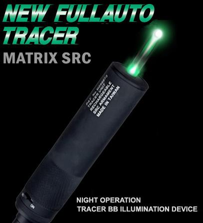 Tracer Unit от SRC трассирующие шары для страйкбола