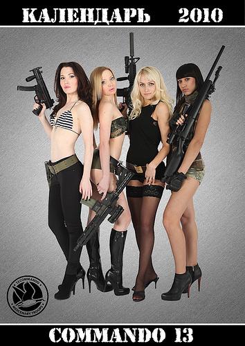 девушки с оружием и страйкбол, сиськи и календарь