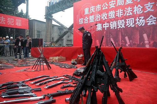 страйкбольное оружие из китая china airsoft