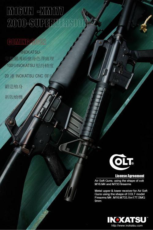 INOKATSU XM-177 и M16 VN