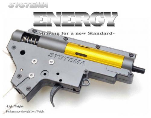гирбокс Energy от Systema для страйкбол привода