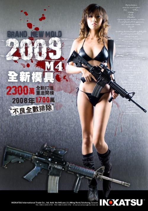 M4A1Colt GBB газовое оружие от Inokatsu и телка