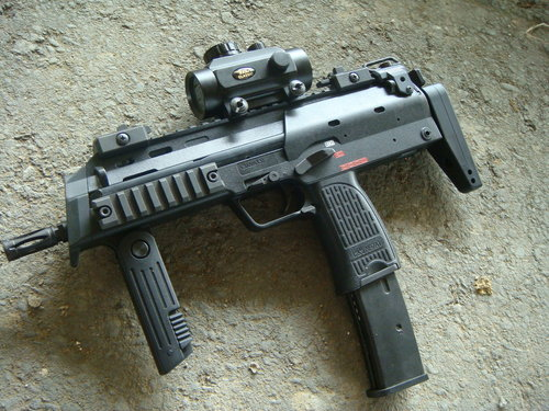 KSC MP7 GBB в магазинах