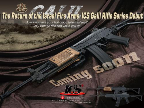 реклама ICS Galil