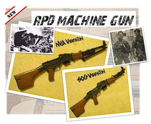 реклама эйрсофт пулемет RPD от HSC Airsoft,