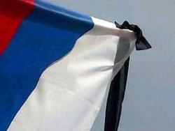 российский флаг с траурной лентов (фото Итар-Тасс)