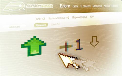 Страйкбол в России airsoft-russia голосование за лучший пост
