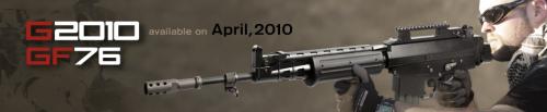 G&G FN F2000 и FNC страйкбольное оружие