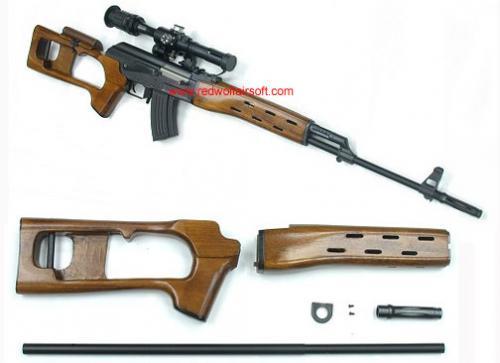 набор для переделки атвомата АК-47 в снайперскую винтовку СВД