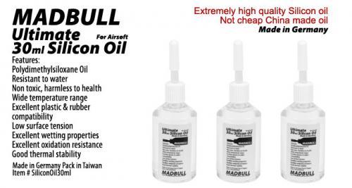 Madbull Ultimate силиконовая смазка для страйкбольного оружия