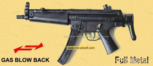 MP5A5 GBB от BELL страйкбольное оружие