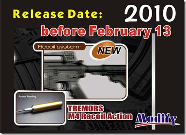 Modify тюнинг-набора «TREMORS» для страйкбольного оружия