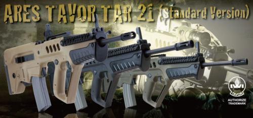 Tavor TAR-21 от ARES страйкбольное оружие