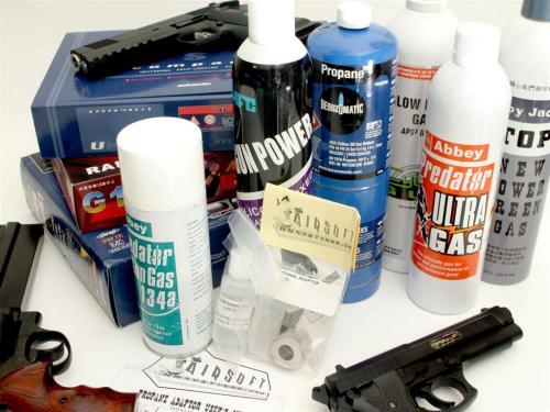 газ для страйкбольного оружия