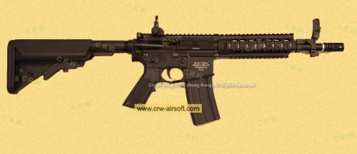 страйбольное оружие из Китая KAC SR16 URX CQB от JM China